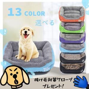 ペットベッド 犬用 ペットハウス 室内用 クッション マット ペットソファ 犬のベッド 猫のベッド ドッグハウス Dog bed 防寒 秋 冬 ベッド 犬 猫 ハウス