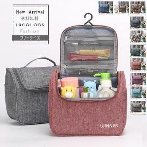 化粧ポーチ 化粧箱 スクエア型 上品 小物入れ 使いやすい 防水 大容量 機能的 バッグインバッグ 大きめ 持ち運び メイクポーチ かわいい|ff8yoshi1127