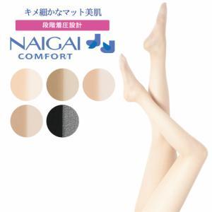 ナイガイ/ストッキング/NAIGAI COMFORT リラックス パンスト キメ細かなマット肌(ゾッキ) ウエストゆったり つま先補強 M L|ffactory-ff