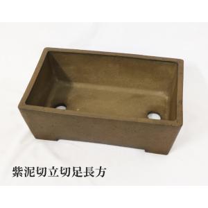 1260 (中古) 盆栽鉢◆紫泥切立切足長方◆長方鉢 ffactory-ff