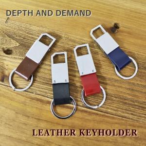 DEPTH AND DEMAND/キーホルダー/キーリング/回転式/ブラック ブラウン ネイビー レッド  ホワイト 鍵 レザー 革 牛革 箱付き 車 D&D|ffactory-ff