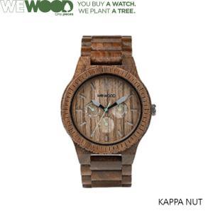 WE WOOD/ウィーウッド/KAPPA NUT/ウォッチ 腕時計/天然木 こげ茶 木製 メンズ エコウォッチ|ffactory-ff