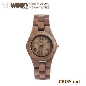 WE WOOD/ウィーウッド/CRISS NUT/ウォッチ 腕時計/天然木 茶 ブラウン 木製 レディス エコウォッチ ffactory-ff