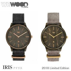 WE WOOD/ウィーウッド/IRIS/BLACK ROSE/BROWN GOLD/アイリス ブラックローズ ブラウンゴールド/リネンベルト 38mm 腕時計 ペアウォッチ 天然木 ffactory-ff