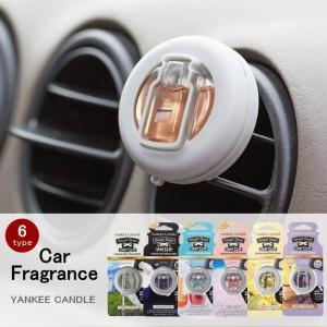 YANKEE CANDLE(ヤンキーキャンドル)/カーフレグランスクリップ/フレグランス/エアコン吹き出し 車  車中 芳香剤 メール便不可 ffactory-ff