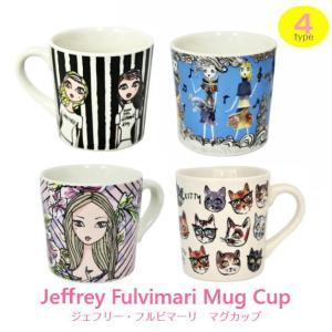 Jeffrey Fulvimari/ジェフリーフルビマーリ/マグカップ/コップ/ラブソング/Tシャツガールズ/ドリーマーズガール/ウィーニードイーチアザー/陶器|ffactory-ff