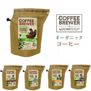 コーヒー/コーヒーブリュワー/BREW COMPANY/珈琲 パックコーヒー オーガニック フェアトレード 悠紀 お手軽 プレゼント リブインコンフォート ffactory-ff