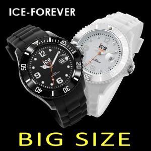 ICE-WATCH/アイスウォッチ/ICE-FOREVER/時計/ビッグサイズ/腕時計/ビッグフェイス/メンズ/ベルギー発 男性用|ffactory-ff