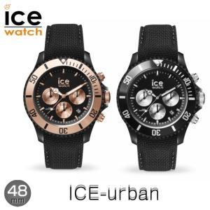 アイスウォッチ/ICE-urban/アイスアーバン/ラージ/48mm ブラックシルバー ブラックローズゴールド ブラック クロノグラフ 腕時計  プレゼント|ffactory-ff
