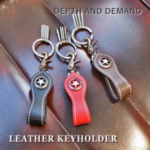 DEPTH AND DEMAND/キーホルダー/keyholder/キーリング/スター/星/レッド ブラック ブラウン オレンジ ブルー キャメル レザー 革 牛革 星型 |ffactory-ff