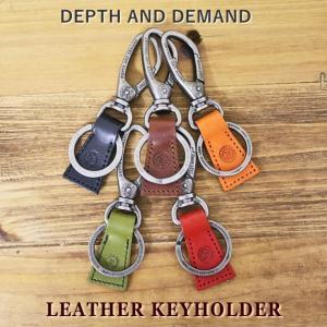DEPTH AND DEMAND/キーホルダー/キーリング/フック式/ブラック ブラウン カーキ オレンジ レッド ブルー 鍵 レザー 革 牛革 箱付き 車|ffactory-ff