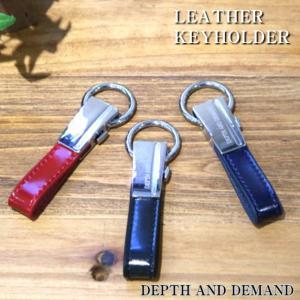 DEPTH AND DEMAND/キーホルダー/keyholder/キーリング/フック式/ブラック ネイビー レッド 鍵 312 レザー 革 牛革 箱付き 車|ffactory-ff