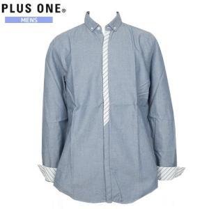 ★SALE 大特価★【PLUS ONE】プラスワン 前立て切り替え 比翼カジュアルシャツ(長袖) 青グレー『13/5/4』200513(送料無料) fflower11