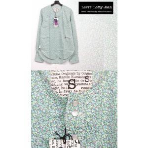 ●SALE 87%OFF●【Levi's Lefty Jean】リーバイス レフティスモールフラワープリント ヘンリーネックウエスタンシャツ『11/8/4』240811 small(送料無料) fflower11