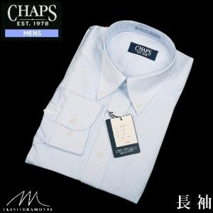 【CHAPS】チャップス 日本製「TESSITURA MONTI」ストライプBD長袖ドレスシャツ 青『15/8/4』200815(送料無料)|fflower11