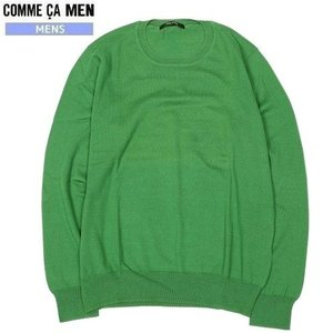 ★SALE 65%OFF★【COMME CA MEN】コムサメン シルク混クルーネックニットセーター 緑『16/5/4』240516(送料無料)|fflower11