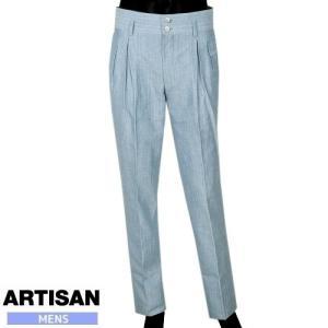 80%OFF ARTISAN アルチザン リネンウール ストライプ スラックスパンツ ツータック 青『18 7 1』030718 の商品画像|ナビ