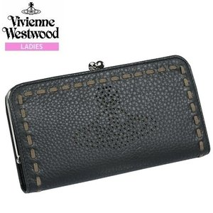 【Vivienne Westwood】ヴィヴィアンウエストウッド 本革 パンチングステッチ 口金長財布 黒『17/5/1』020517(送料無料) fflower11