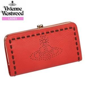 【Vivienne Westwood】ヴィヴィアンウエストウッド 本革 パンチングステッチ 口金長財布 赤『17/5/1』020517(送料無料)|fflower11