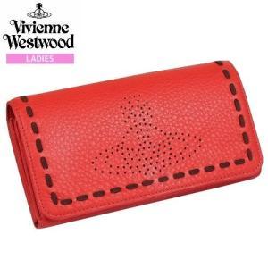 【Vivienne Westwood】ヴィヴィアンウエストウッド 本革 パンチングステッチ かぶせ長財布 赤『17/5/1』020517(送料無料) fflower11