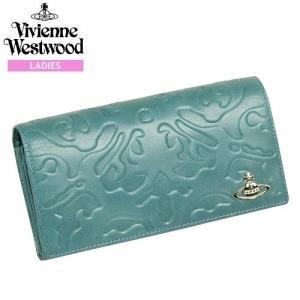 【Vivienne Westwood】ヴィヴィアンウエストウッド 本革 ケンジントンパレス かぶせ長財布 青『17/5/1』020517(送料無料) fflower11