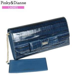 【訳あり商品】【Pinky&Dianne】ピンキー&ダイアン パスケース付き クロコリボン かぶせ長財布 紺『17/6/5』270617(送料無料)|fflower11