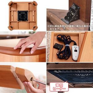 こたつ テーブル 正方形 日本製 楢ラウンド折れ脚こたつ リラ 80×80cm|ffws|03