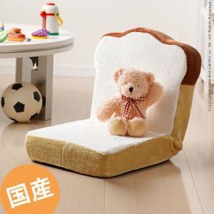 食パン 型 座椅子 pane パーネ リクライニング ffws