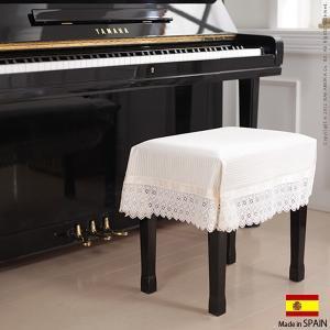 スペイン製 ピアノ チェアカバー HUMMING ハミング 高低イス用 ベンチ椅子角型座面カバー長方形 [代引き不可] ffws