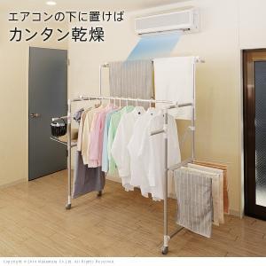 物干しスタンド 室内  折りたたみ ワイド幅120〜210cm 10年保証 キャスター 伸縮 竿 洗濯物干し 大量 10年物干し ffws 10