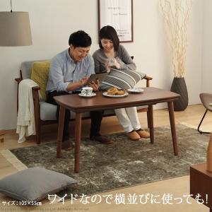 【送料無料】こたつ テーブル 長方形 フラットヒーター ソファこたつ 〔ブエノ〕 105x55cm|ffws|03