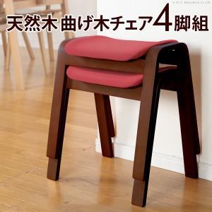 スツール 椅子 チェアー 天然木曲げ木スタッキングチェア 〔ブリオ〕 4脚組 ffws