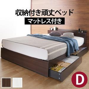 ベッド ダブル 収納付きベッド ポケットコイルスプリングマットレス付き カルバン ストレージ 送料無料|ffws
