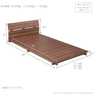 ベッド シングル フロアベッド ローベッド モダンデザイン ブルーム ベッドフレームのみ 送料無料|ffws|03