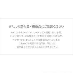 WALLクリーナースタンドV3 ロボット掃除機設置機能付き オプションツール収納棚板付き ダイソン dyson コードレス スティッククリーナースタンド|ffws|02
