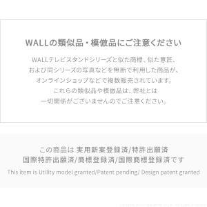 テレビ台 壁寄せ 壁面 ハイタイプ・背面収納付 壁よせTVスタンド 〔ウォール〕 送料無料|ffws|04
