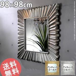 デザインミラー Victoria Merita ヴィクトリア メリタ ウェーブ 98x98cm 壁かけ 鏡 [■]|ffws
