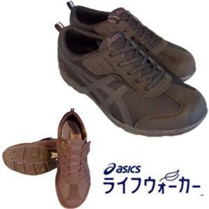 還暦になっても歩きやすい男性用の靴の画像