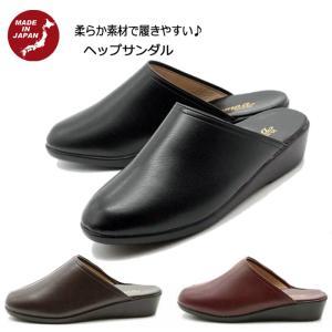 ヘップサンダル レディース 防寒 つっかけ 日本製 歩きやすい 文和 Bunwa 3500 モード履き 母の日 ギフト プレゼント|fg-store
