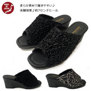 ヘップサンダル レディース つっかけ 日本製 歩きやすい 文和 Bunwa 814 モード履き ミュールサンダル 母の日 ギフト プレゼント|fg-store