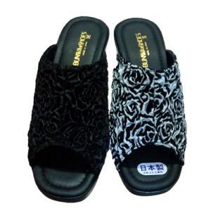 ヘップサンダル レディース つっかけ 日本製 歩きやすい 文和 Bunwa 814 モード履き ミュールサンダル 母の日 ギフト プレゼント|fg-store|02