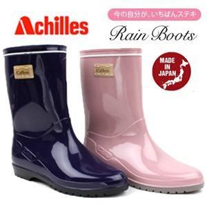 レインブーツ レインシューズ レディース Achilles アキレス カレン 033  日本製 長靴 やわらか かわいい 女性 婦人  母の日 ギフト|fg-store