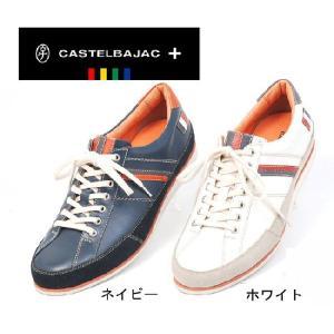 カステルバジャック CASTELBAJAC 12126 スニーカー ネイビー ホワイト 靴 カジュアルシューズ 父の日 プレゼント fg-store