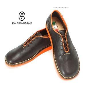カステルバジャック CASTELBAJAC 12131 ダークブラウン カジュアルシューズ 靴   父の日 プレゼント fg-store