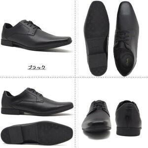 クラークス グレメントレース CLARKS GLEMENT LACE 855E ブラック タン メンズ ビジネスシューズ プレーン 革靴 成人式 就活|fg-store|02