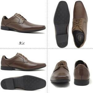 クラークス グレメントレース CLARKS GLEMENT LACE 855E ブラック タン メンズ ビジネスシューズ プレーン 革靴 成人式 就活|fg-store|03