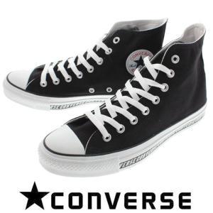 コンバース オールスター ロゴライン CONVERSE ALL STAR LOGOLINE HI ブラック ハイカット レースアップ レディース キャンバスシューズ カジュアル  1SC074|fg-store