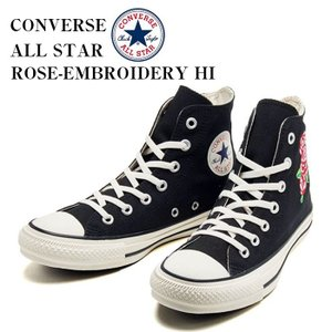 コンバース オールスター ローズエンブロイダリー ハイ CONVERSE ALL STAR ROSE-EMBROIDERY HI ブラック ハイカット レディース 32992381|fg-store