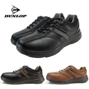 ダンロップ メンズ スニーカー ローカット DUNLOP 507 DF507 ウォーキングシューズ ファスナー 靴|fg-store