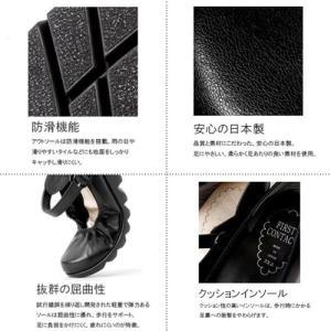 厚底シューズ 厚底靴 スリッポン ファーストコンタクト FIRST CONTACT 39100 ブラック 黒 ウェッジソール 日本製|fg-store|03